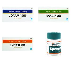 スペマン3箱+ED3種セット