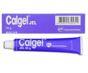 カルゲルジェル