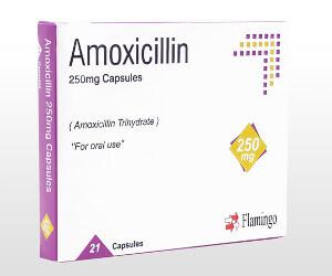 アモキシシリン