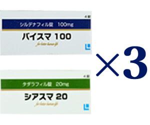 バイスマ3箱+シアスマ3箱